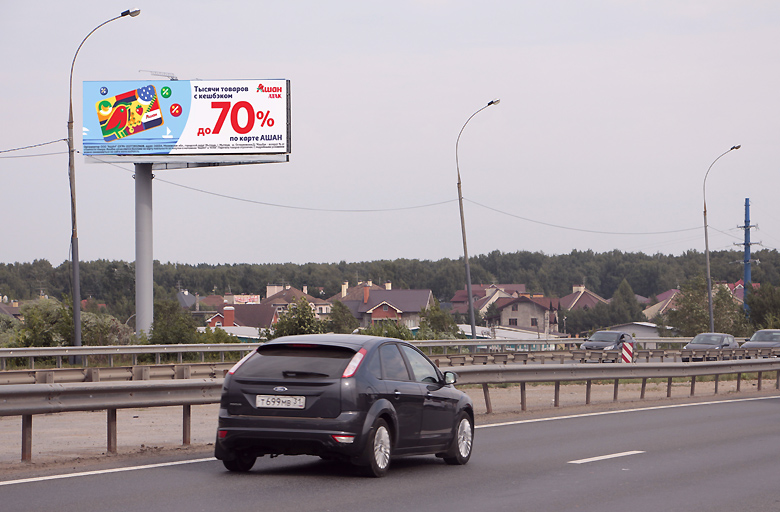 Дмитровское шоссе, А104, 25,78 км., (7 км. от МКАД)(B) в Москву