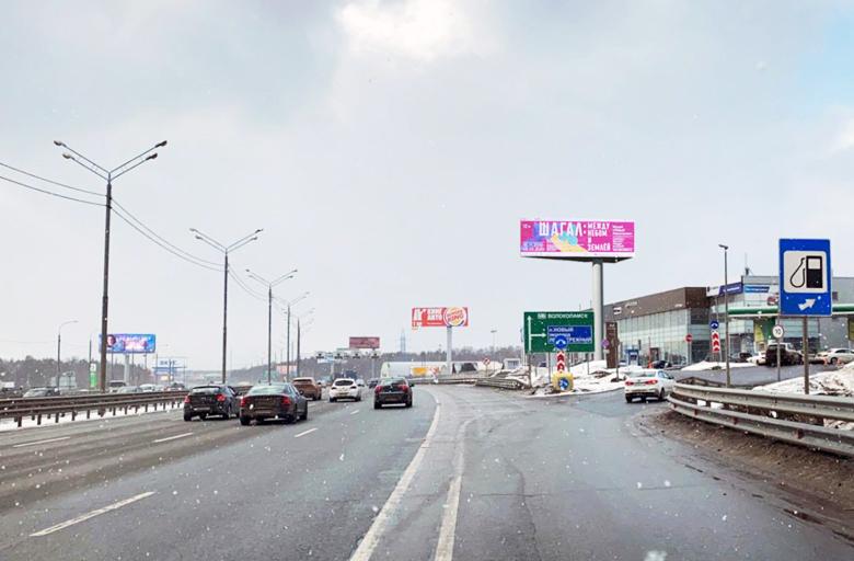 М9 Новорижское шоссе 22 км., (5 км. от МКАД справа) (А) из Москвы