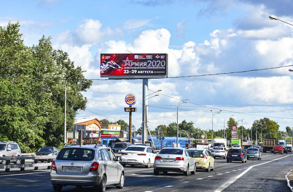 Ленинградское шоссе, М10 «Россия», 31 км., (11 км. от МКАД) (B) в Москву, диджитал   digital экран 5х15