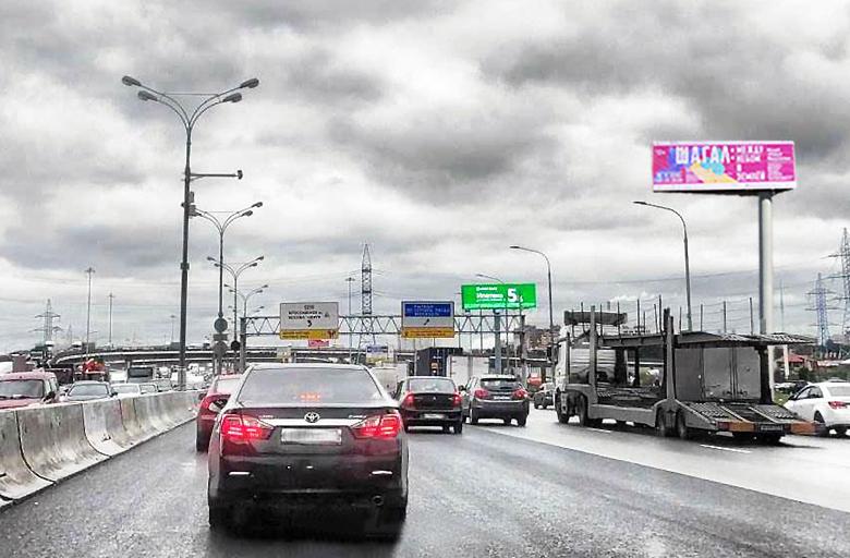 МКАД 95 км., съезд на Ярославское ш., в сторону Осташковское ш. (А) внешнее