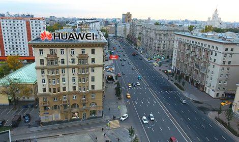Крышные установки реклама на крыше в Москве проект HUAWEI