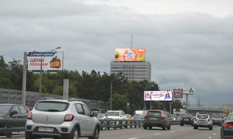 Цифровой digital экран на крыше здания в г. Химки фото 1